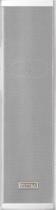 Громкоговорители колонного типа CU